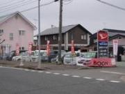 TAIYO AUTO