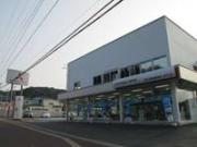 岩手三菱自動車販売(株) 宮古店
