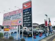 (有)上品オート 石巻営業所展示場