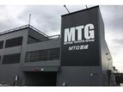 宮城トヨタ自動車(株) MTG吉成