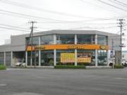 ハイエース専門店 フレックス・ドリーム ハイエース仙台東店