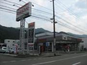 日産プリンス岩手販売(株) 釜石店