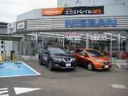 岩手日産自動車(株) 水沢日産中古車センター
