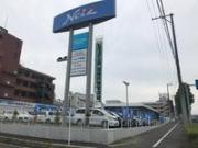 ネッツトヨタ仙台(株) マイカー太白286センター