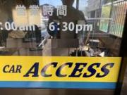 CAR ACCESS カーアクセス