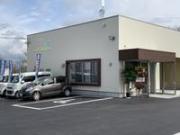 福祉車両専門店 らぷれす