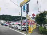 オニキス・フラット7 いわき中央 (有)鈴健モーター