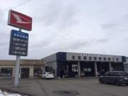 (有)高橋自動車整備工場