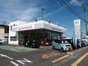 Honda Cars 八戸中央 石堂店 中古車センター