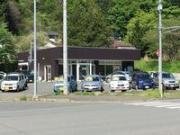 (株)C&C 齊藤自動車販売の画像