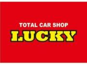 TOTAL CAR SHOP LUCKYの画像