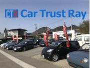 Car Trust Ray カートラスト・レイ