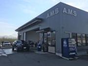 株式会社A.M.S