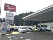 ダイハツ広島販売(株)U-CAR西条店