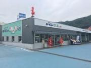 広島トヨペット(株)U-CarALALやぎ