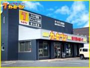 カーセブン倉吉店