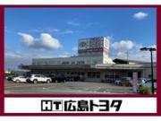 広島トヨタ自動車 三次店