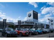 Balcom BMW BMW Premium Selection 祇園新道
