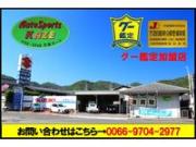 竹原オート オートスポーツKAZE