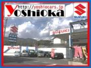 (有)吉岡自動車