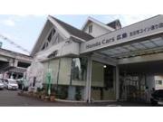 Honda Cars 広島 五日市コイン通り店