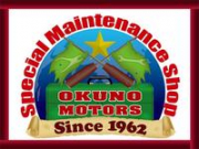 OKUNO MOTORS 輸入車専門店
