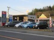 Car-Explorer 坂本石油店