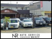 NRオートサービス(株)