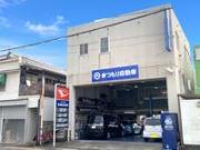 まつもり自動車(株)松森自動車商店