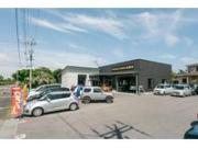 自動車相場.net イオンモール日吉津店