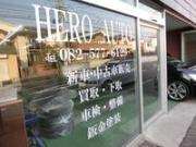 HERO AUTO ヒーローオート (株)ヒーロー