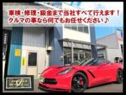 (有)石坂モータース 久世店