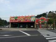 車検のコバック 津山店