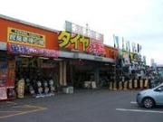 オートバックス・カーズ 西条寺家店