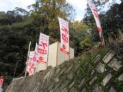 オートパーツ広島