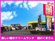 桃のくまさん 軽自動車専門店