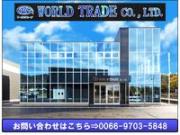 WORLD TRADE(株)