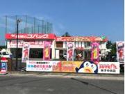 ジョイカル米子中央店 アプライトコーポレーション(有)