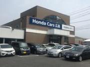 Honda Cars 広島 ネットギャラリー