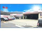 有限会社 須沢自動車商会
