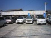 CarShop Kishi