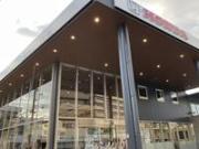 Honda Cars 広島 大州店