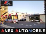 (株)ANEX AUTOMOBILE アネックス オートモビル