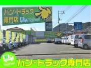 ハイブリッドカー専門店 K market