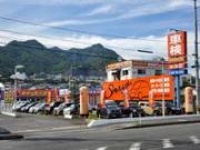 総額表示の軽自動車専門店 TAX(タックス)大竹店 (有)大竹新菱自動車