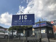 JIC(株) ジェイアイシー