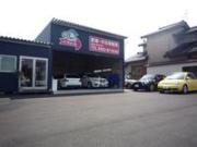 Car Shop ベクトル