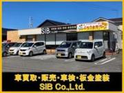 (株)SIB(エスアイビー)