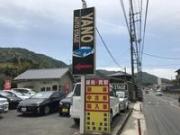 YANO AUTO STAGE