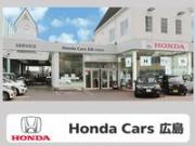 Honda Cars 広島 廿日市店